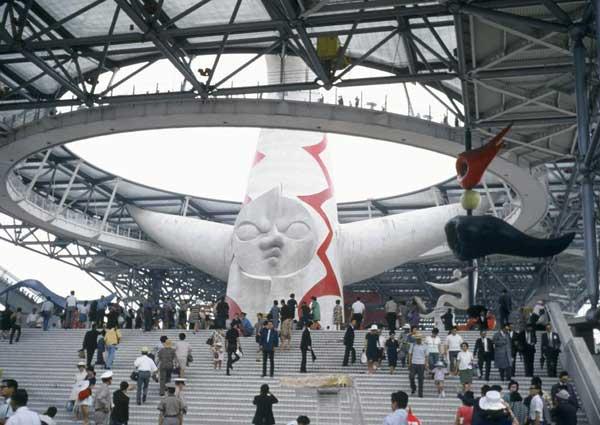 Symbol of Expo 70, Osaka, Japan